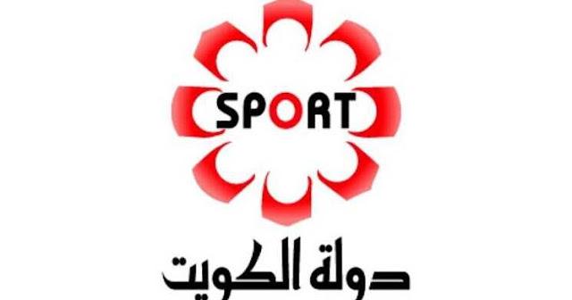 قناة الكويت الرياضية بث مباشر / KTV Sport Live