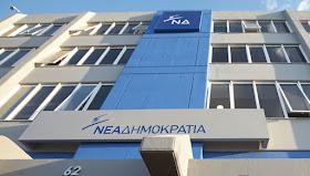 Ζαχαριάς - Σχοινοχωρίτης για την προεδρεία της ΝΟΔΕ Αργολίδας (λίστα υποψηφίων μελών)