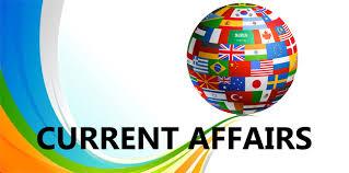 करेंट अफेयर्स, करेंट अफेयर्स  2020, current affairs in hindi, current affairs 2020, monthly,Current Affairs in Hindi 2020,