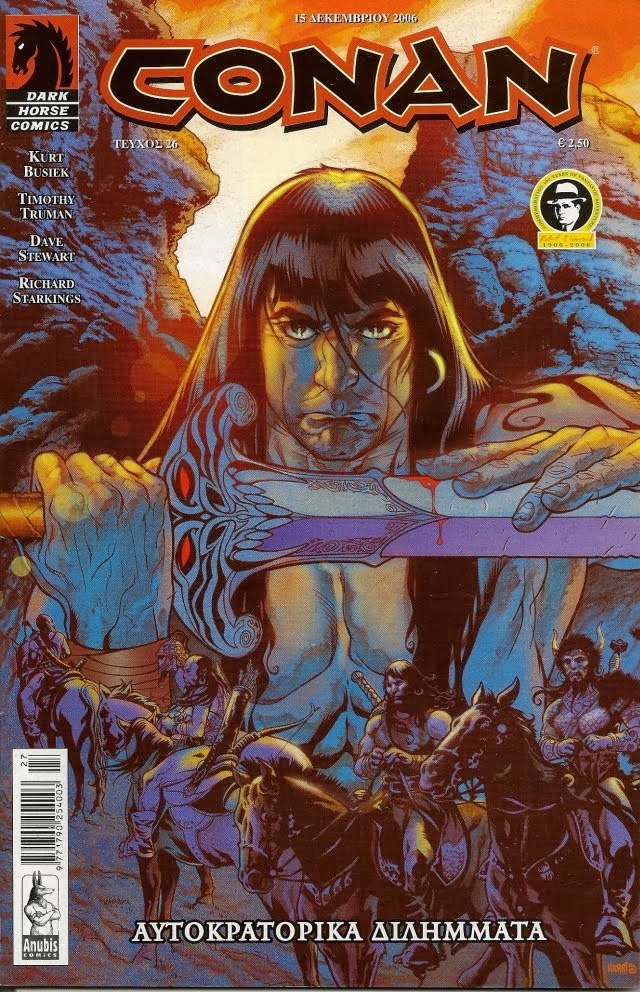 Conan The Barbarian Click On The Photo