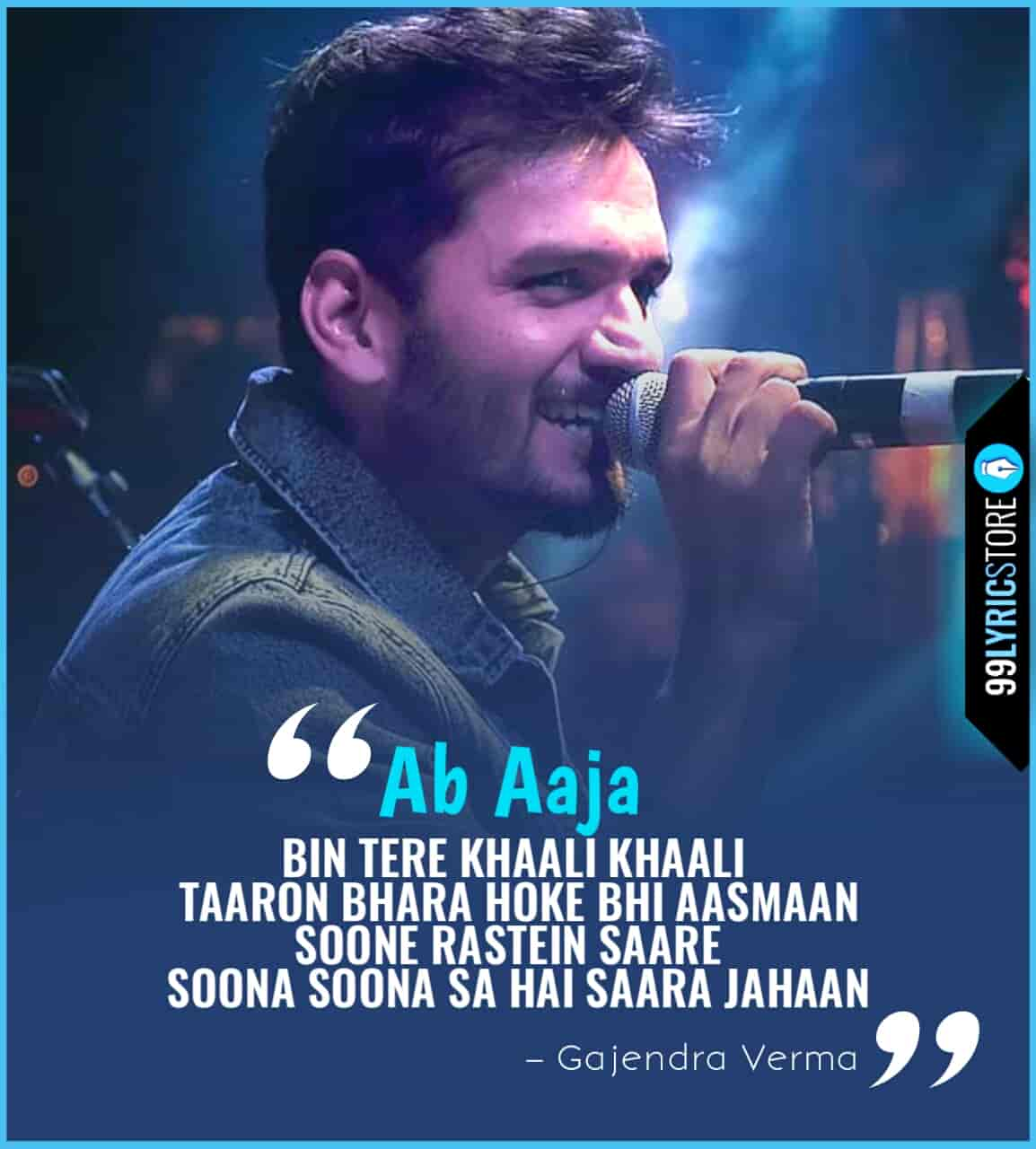 Ab Aaja Song Images By Gajendra Verma