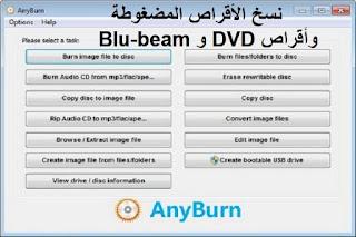 Any Burn 4-9 نسخ الأقراص المضغوطة و أقراص DVD و Blu-beam