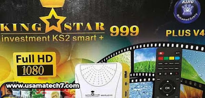king star 999 plus v4