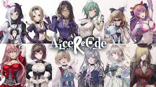 alice re code