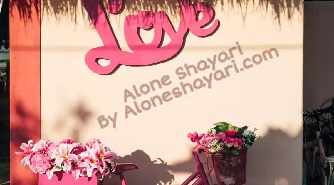 Alone Shayari - Alone Shayari Hindi - Alone Shayari