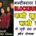 Kabhi Khushi Kabhie Gham Unknown Facts: कभी खुशी कभी गम से जुड़ी 20 अनसुनी और रोचक बातें