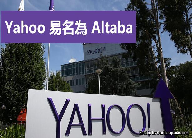Yahoo Altaba