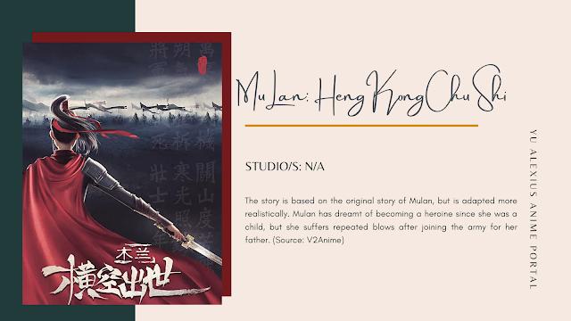 Mulan: Heng Kong Chu Shi Donghua 2020