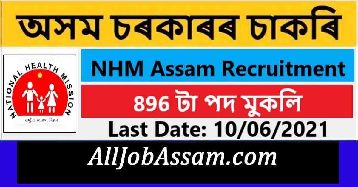 NHM Assam Staff Nurse Recruitment 2021