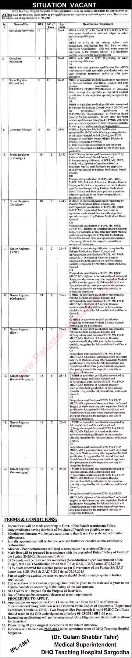 Latest Jobs in Pakistan in DHQ Teaching Hospital Sargodha Jobs 2021