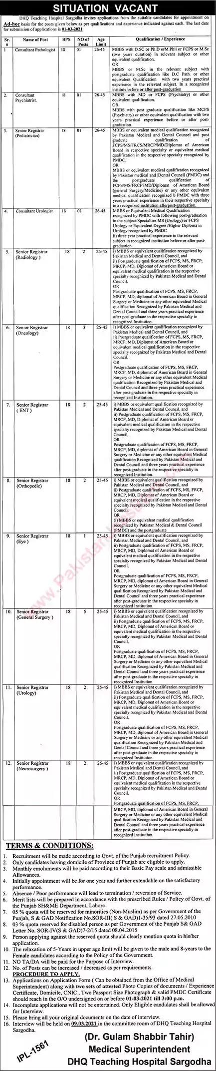 Latest Jobs in Pakistan in DHQ Teaching Hospital Sargodha Jobs 2021