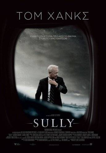 Sully (2016) ταινιες online seires oipeirates greek subs