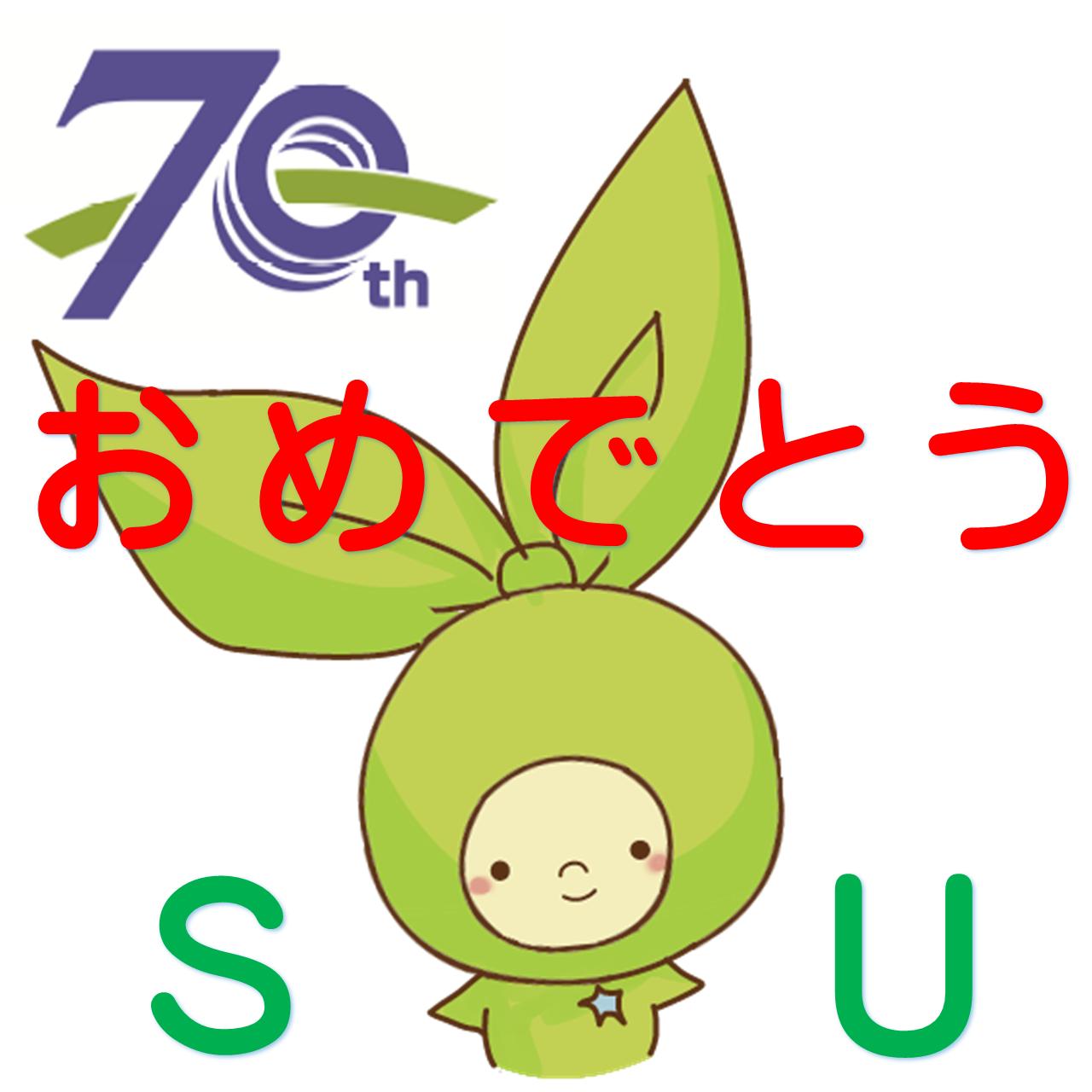 さいだい交流ひろばのブログ: ひろばdeキャップアート第2弾スタート!!