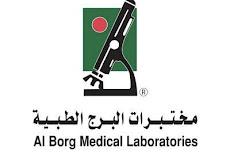 مختبرات البرج الطبية، يعلن عن توفر وظائف ادارية شاغرة لحملة البكالوريوس