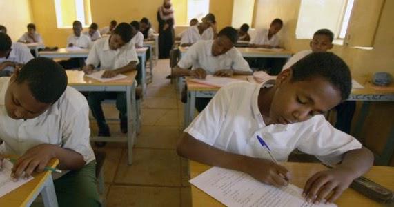 رابط استخراج نتيجة الاساس برقم الجلوس الشهادة الابتدائية 2020 وزارة التربية والتعليم السودان