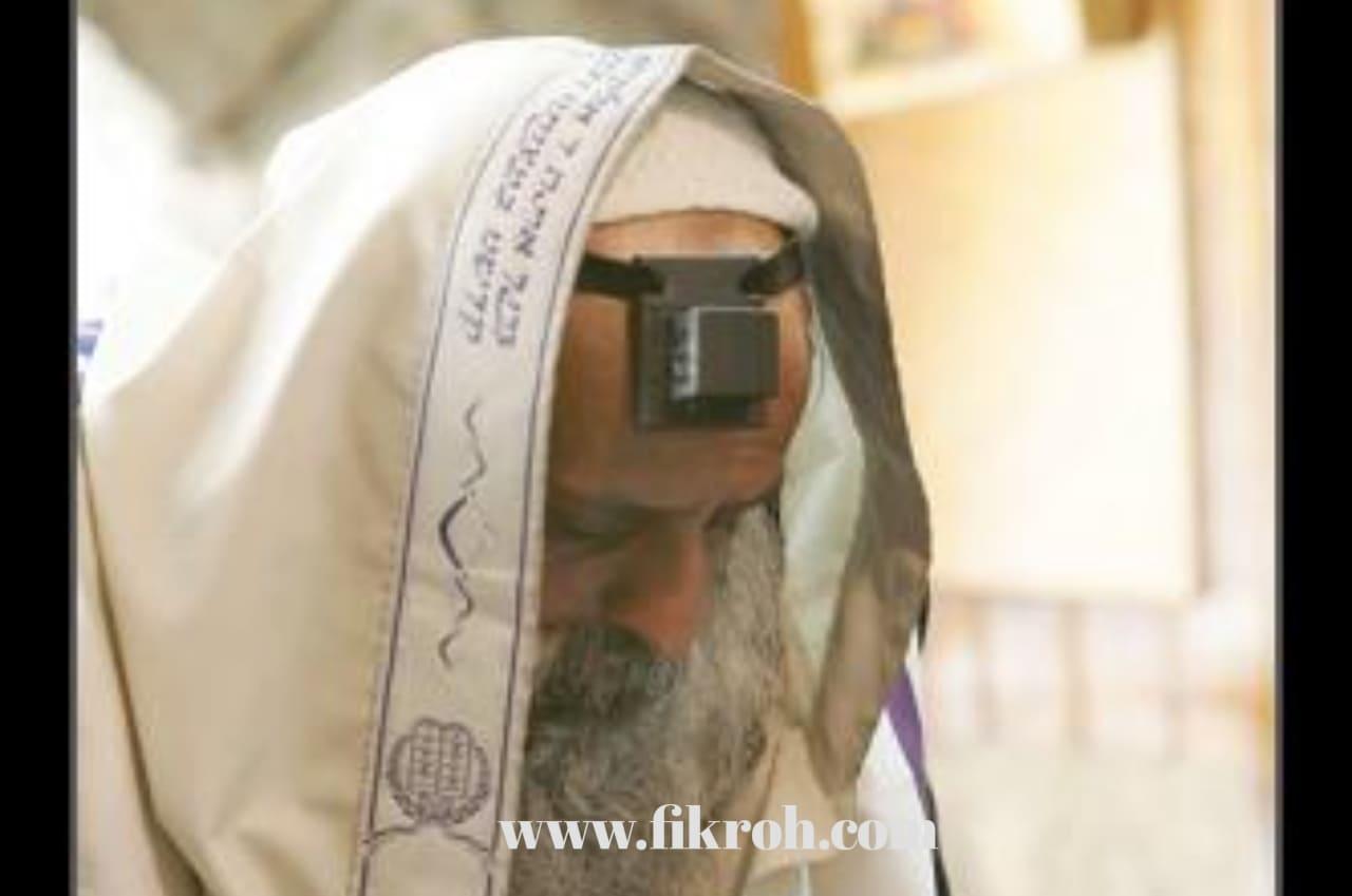 Dajjal dan Bani Israil
