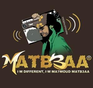 موقع مطبعه دوت كوم - تحميل اغاني MP3,استماع و تحميل جميع انواع المزيكا المفضله لك ، اغاني مصرية ، اغاني شعبي ، مهرجانات شعبي ، خليجي ، اندرجراوند ، لبنانية ، مغربية ، فلكلور ، راب ، تراب ، MP3,اغاني مصرية ، اغاني شعبي ، مهرجانات شعبي ، خليجي ، اندرجراوند ، لبنانية ، مغربية ، فلكلور ، راب ، تراب ، MP3