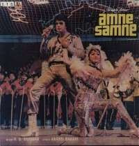 Aamne Samne (1982)