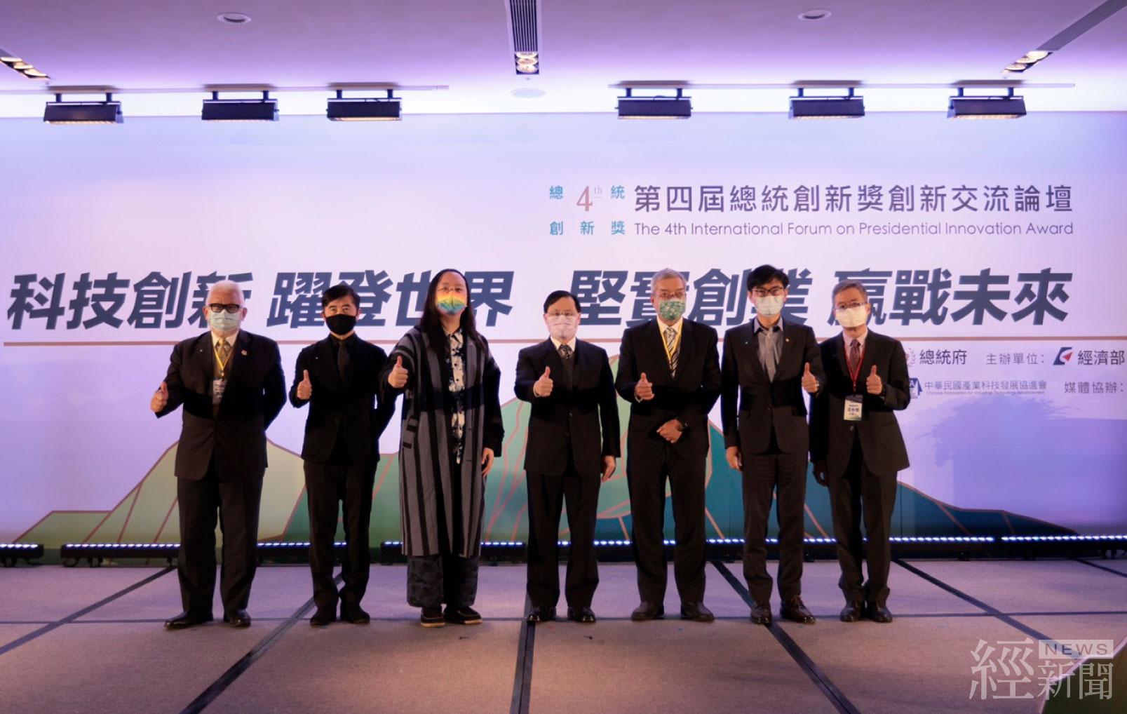 第四屆總統創新獎交流論壇 唐鳳與得獎人激盪創新火花