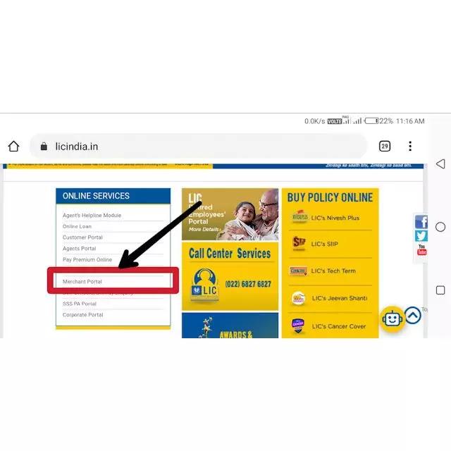 Lic merchant click button