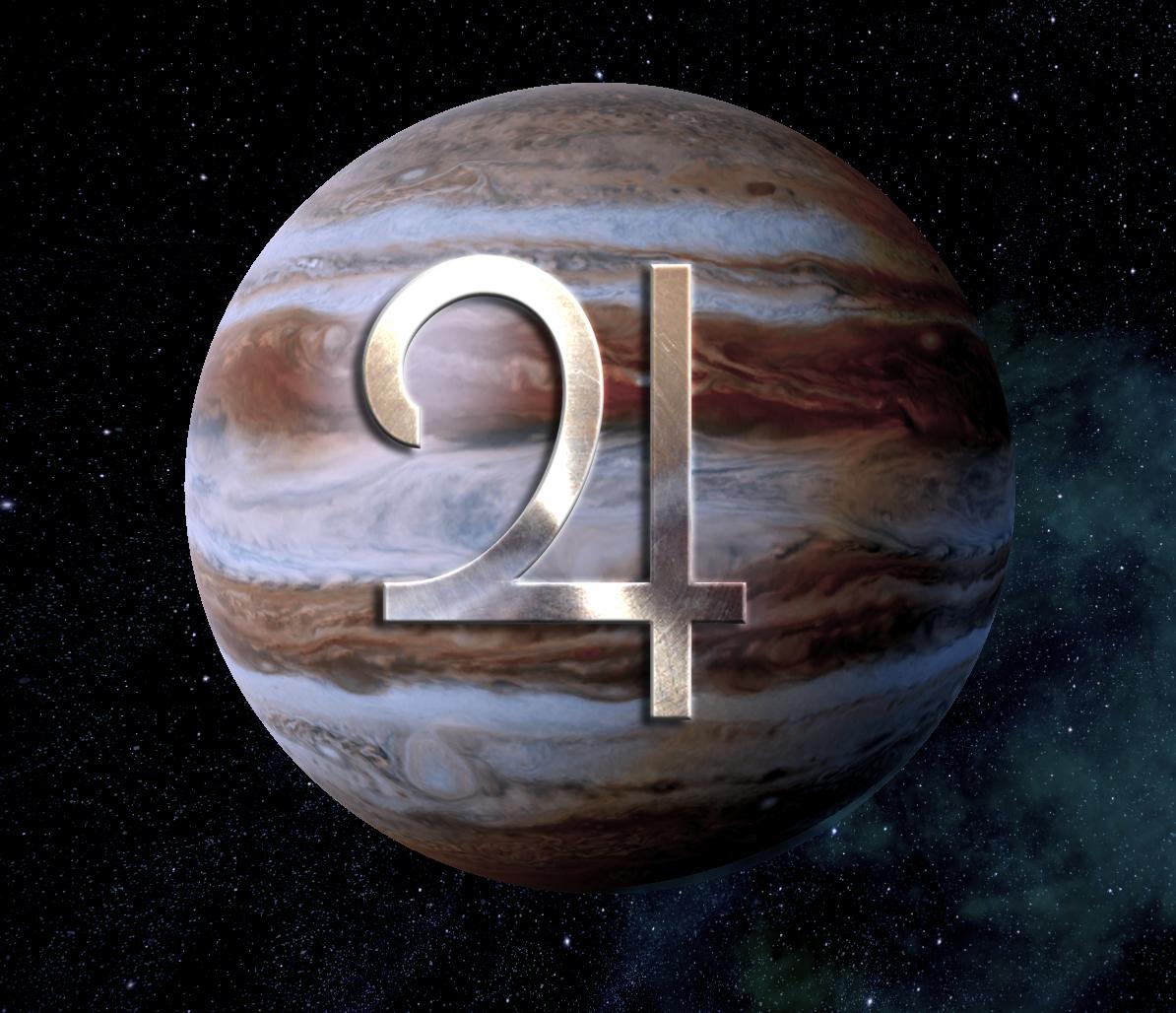 Картинка юпитер в знаках зодиака