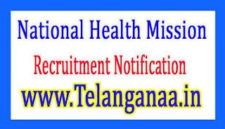 National Health MissionNRHM Haryana Recruitment Notification 2017