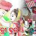 "How Women of Odisha Celebrates ""Savitri Brata"" - Significance and Legend Behind this Festival"