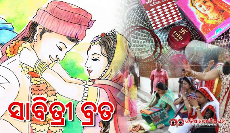 "How Women of Odisha Celebrates — Savitri Brata, Significance & Legend Behind this Festival ""Savitri Amavasya"" or ""Savitri Brata"" is observed on the — 'Amavasya' in the month of 'Jyestha'."