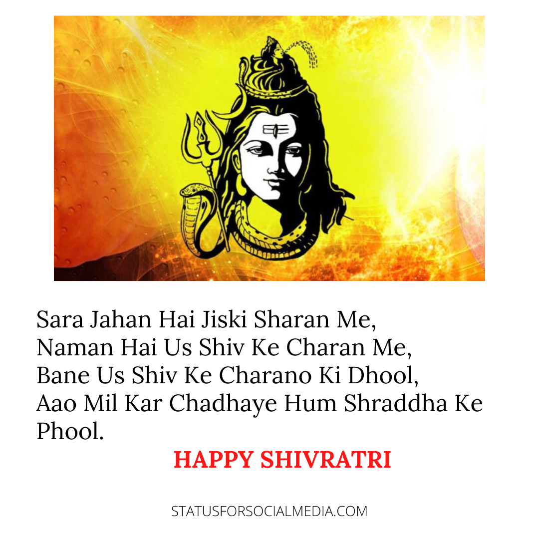 Mahashivratri quotes 2021