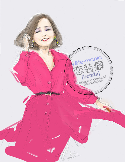 Deng Li Jun, Teresa Teng in Japan, singing 悲しみと踊らせて, wearing Pink long shirt dress, dancing with sadness, Paris women fashion style