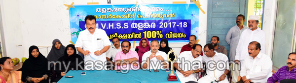 Kerala, News, Kasaragod, Education, School, SSLC, Exam, Muncipality, Muslim School, 100 %, Victory, SSLC; Hundred percent victory for Muslim High School,