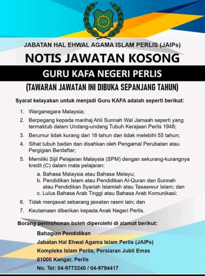 Iklan Jawatan Kosong Terkini di Jabatan Hal Ehwal Agama Islam Perlis (JAIPs)