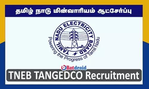 TNEB Recruitment 2021, Apply Online for TNEB TANGEDCO Jobs