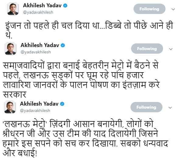 akhilesh-yadav-latest-news-in-hindi