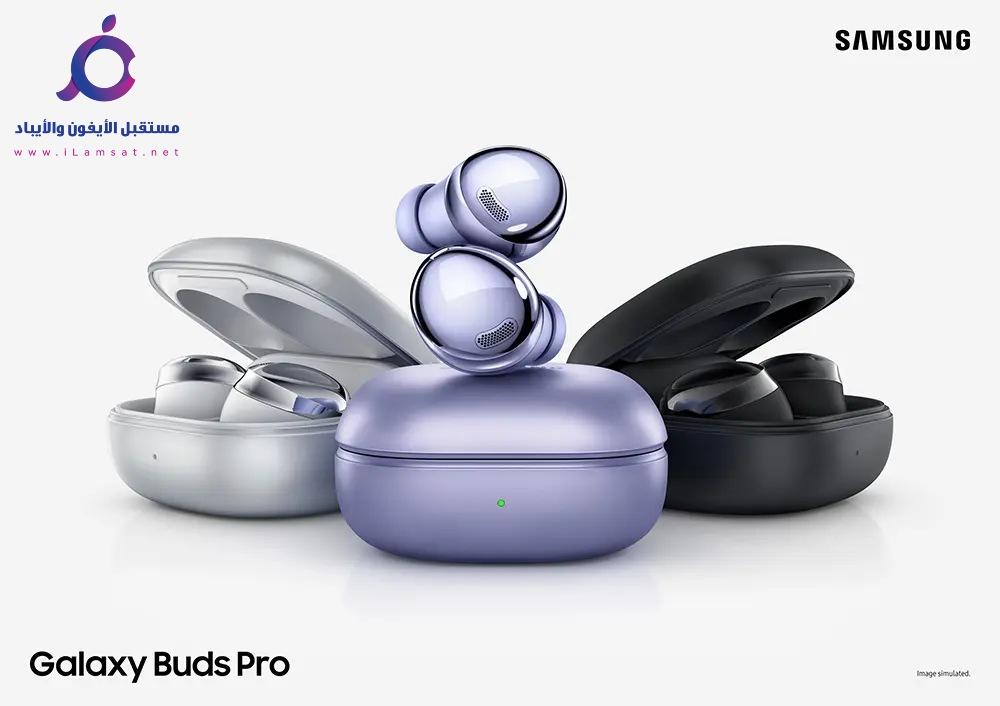سامسونج تنافس آبل بسماعات  Galaxy Buds Pro