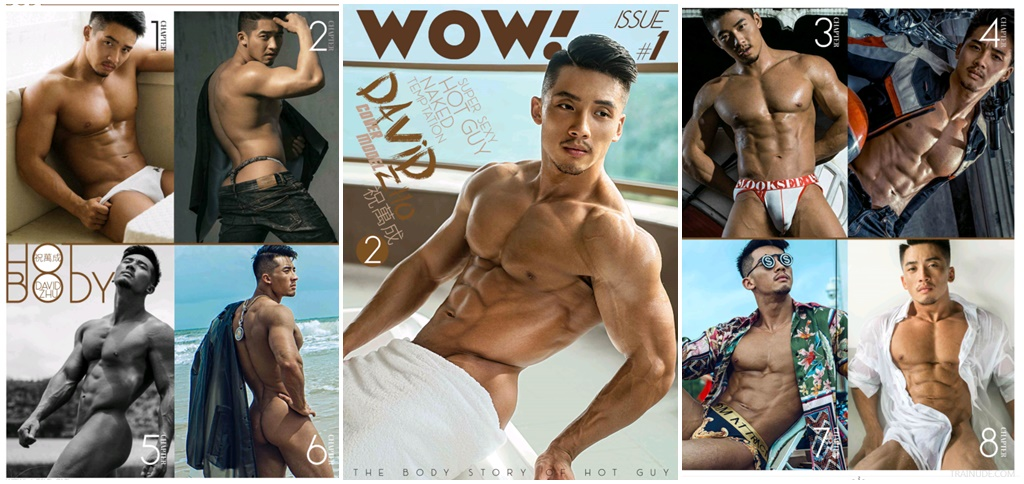 Wow issue 1 – Part 2