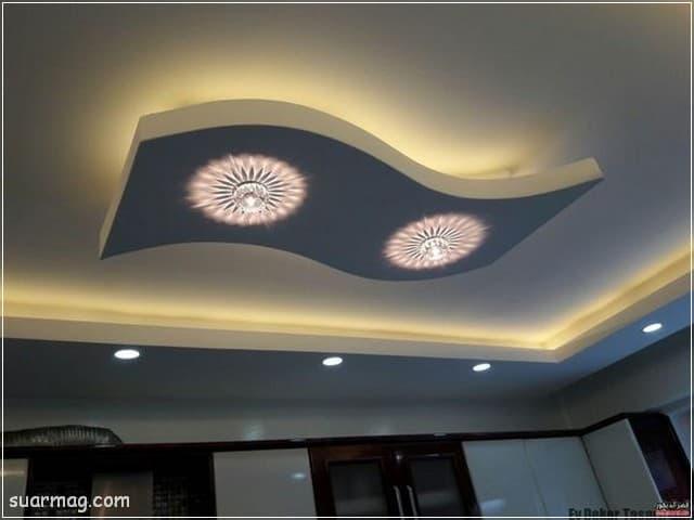 اسقف جبس بورد حديثة 13 | Modern Gypsum Ceiling 13