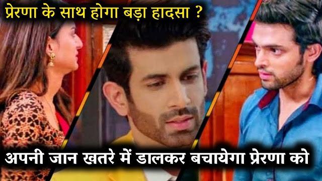 OH NO!  Anurag and Prerna's tragic death new story begins in Kasauti Zindagi Ki 2