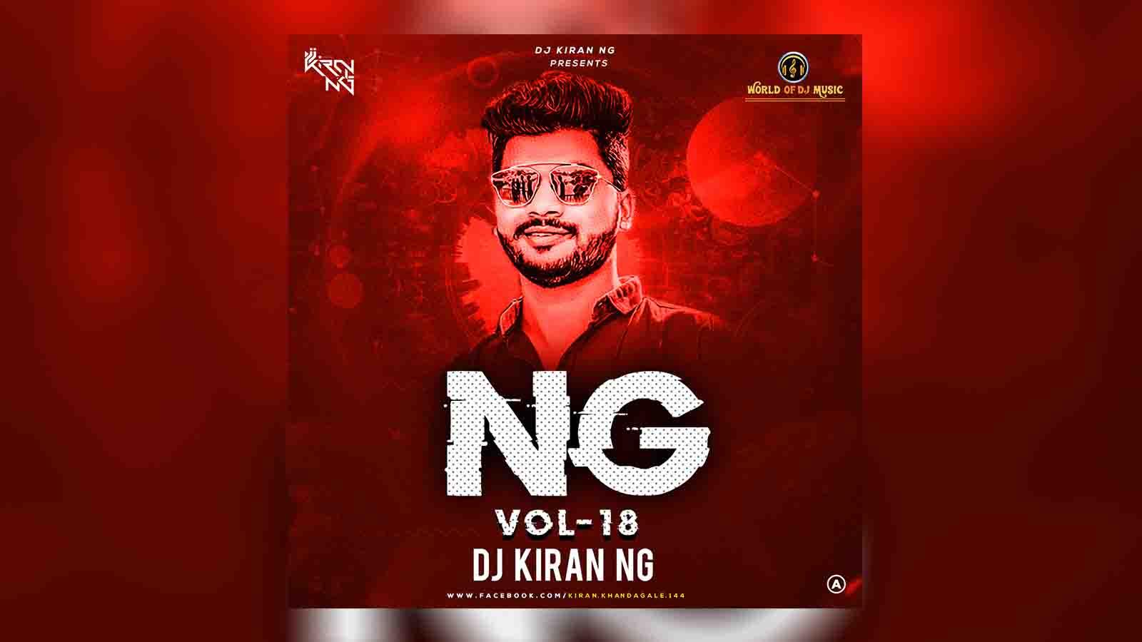 Aaya Hai Raja (Compition Mix) - Dj Kiran (NG)