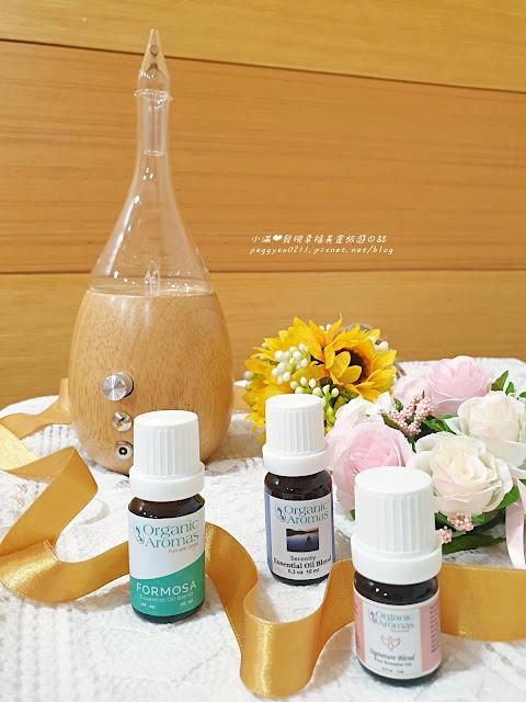 有機香氛Organic Aromas精油擴香儀