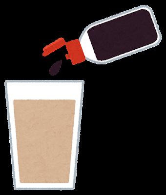 コップにうがい薬を入れているイラスト(黒)