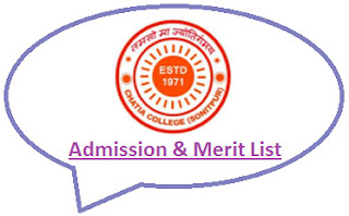 Chatia College Merit List