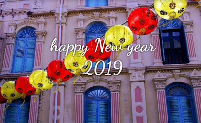 Chinese-New-Year-2019-dates-and-images