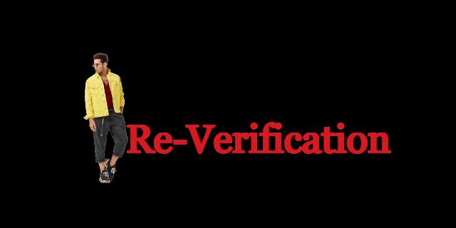Jazz Re-Verification Offer