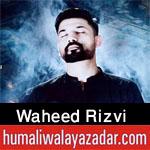 https://www.humaliwalayazadar.com/2017/01/waheed-rizvi-nohay-2016-to-2018.html