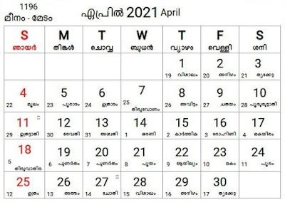 April 2021 Malayala Manorama Calendar