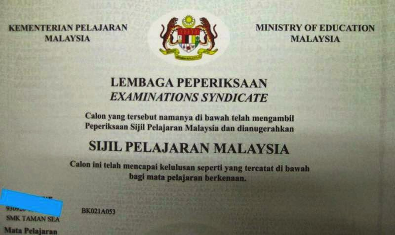 panduan dan cara mendapatkan salinan keputusan sijil spm mce dan sijil keputusan pmr srp mce panduan malaysia panduan malaysia blogger