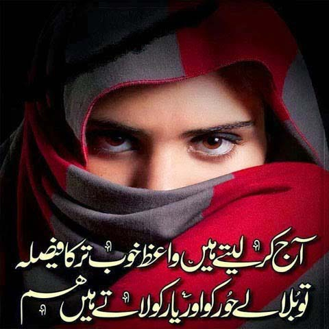 top best whatsapp images  Sad Status Images Sad Status Images pictures photo Wallpaper Pics hd download