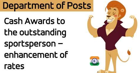 department-of-posts-cash-awards-sportsman