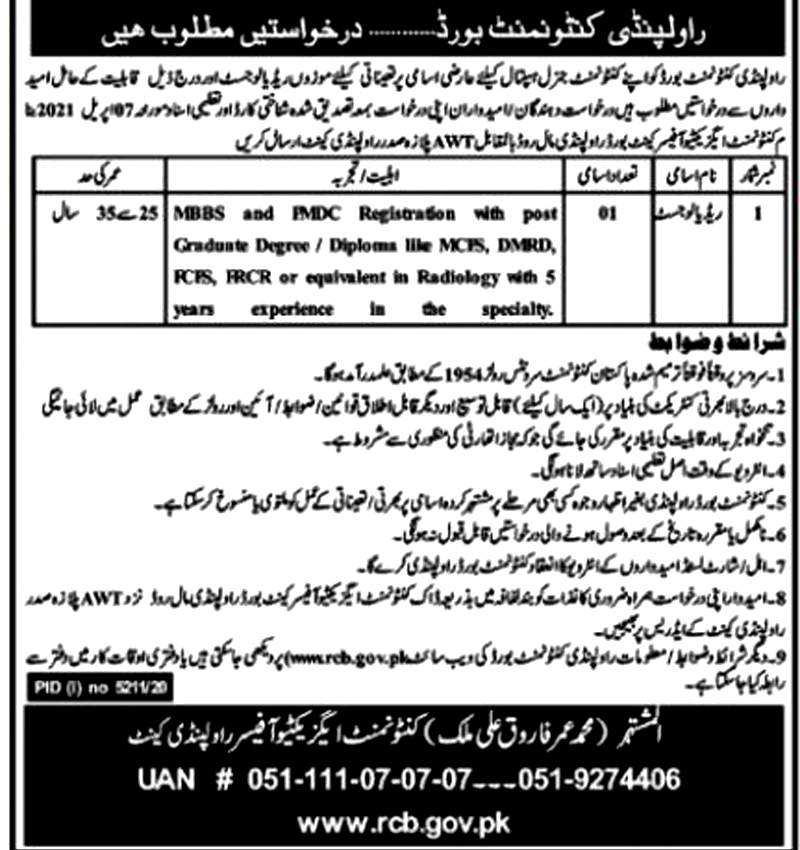 Latest Jobs in Cantonment Board 2021